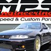 MPS Engineering - MPS Racing