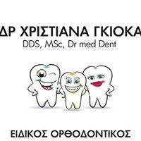 Orthodontic Clinic -Tripolis Dr Christiana Gioka