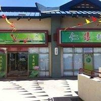 Veggie House Restaurant