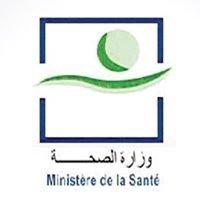 Ministère de la santé (Maroc)