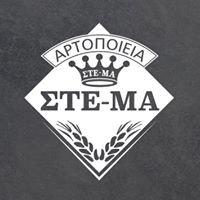 Αρτοποιεια Στε-Μα