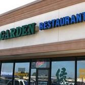 Green Garden Chinese Restaurant