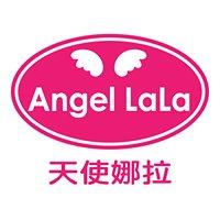 Angel LaLa天使娜拉膠原蛋白
