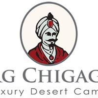 Erg chigaga luxury camp