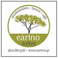 Earino  - Παραδοσιακοί Ξενώνες, Ταβέρνα - Καφενές