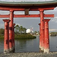 Japanese Pavilion Epcot