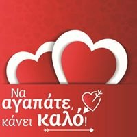 Island Restaurant Gouves