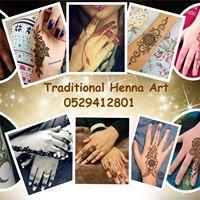 Traditional Henna Art الحناء جميلة