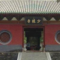 Shaolin temple Academy
