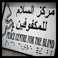 Peace Center for the Blind