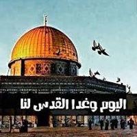 غزة أرض العزة