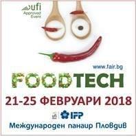 ФУДТЕХ  / FOODTECH