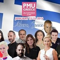 PMU Greece
