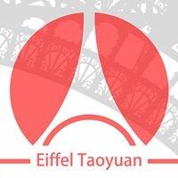 Eiffel Furniture-愛菲爾系統傢俱桃園店