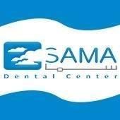 SAMA Dental Center