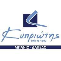 Κυπριώτης Μπάνιο-Δάπεδο (Kypriotis Tiles-Sanitary Ware)