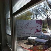 Салон за красота Амира