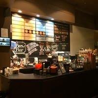 Coffee Inn Pilies 22