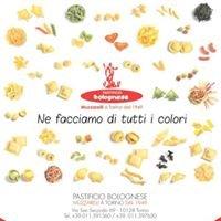 Pastificio Bolognese  Muzzarelli a Torino dal 1949