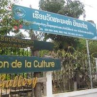 ເຮືອນວັດທະນະທໍາ ບ້ານນາໄຊ / Maison de la Culture Ban Naxay