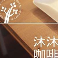 Mu Mu Cafe