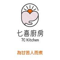 七喜廚房。