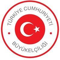 Türkiye Cumhuriyeti Paris Büyükelçiliği