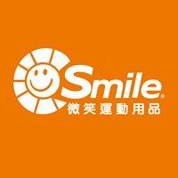微笑運動用品
