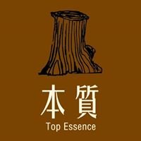 本質 Top Essence