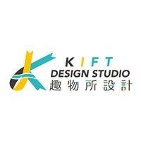 KIFT 趣物所設計-高雄禮物商店