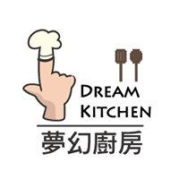 Asko瑞典賽寧體驗廚房-台北,新竹,台中