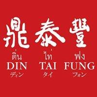Din Tai Fung Thailand