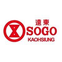 SOGO 百貨 高雄店