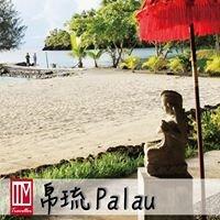 OceanTravel-Palau 帛琉專區