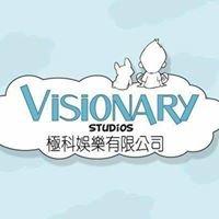 極科娛樂Visionary Studios
