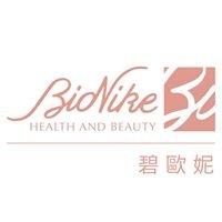 Bionike台灣