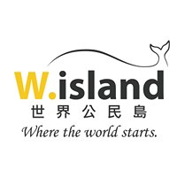 世界公民島