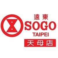 SOGO百貨 天母店