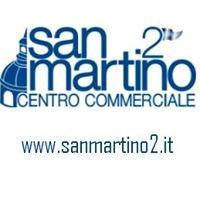 Centro Commerciale San Martino2