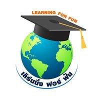 Learning For Fun Co.,Ltd.