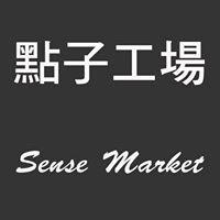 SenseMarket 點子工場