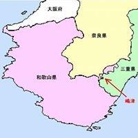 嶋津観光協会