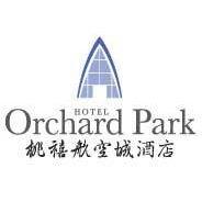 桃禧航空城酒店 Hotel Orchard Park