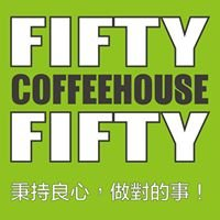 Fifty-Fifty Coffeehouse
