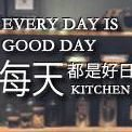 Every Day Is Good Day Kitchen