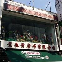 Tai Seng Kooi Motorsports Sdn Bhd