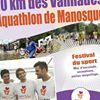 Course des Vannades et aquathlon - tournoi Aquathlon