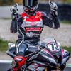 Profil Motos Yamaha Chambéry