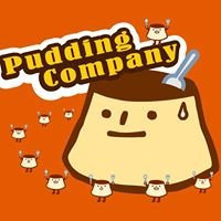 Pudding Company 布丁公司