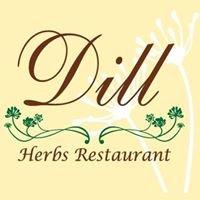 蒔蘿香草餐廳天母店 Dill Herbs Restaurant